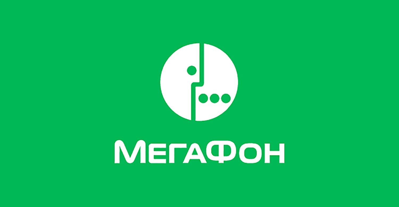 Техподдержка Мегафон