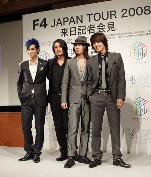 Angelafehr: F4 Japan Tour