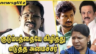 Sellur Raju Angry Speech about DMK | RK Nagar