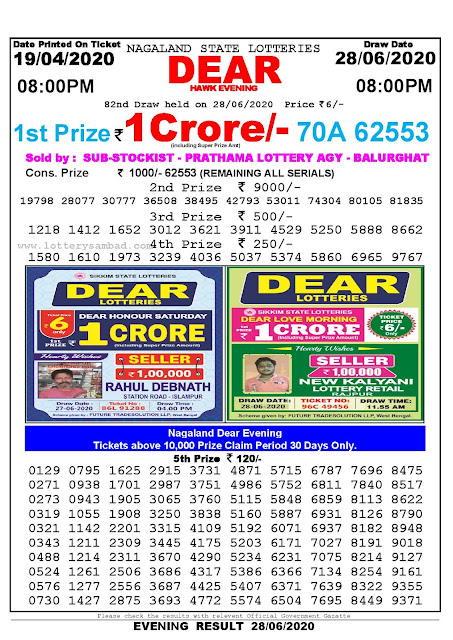 Lottery Sambad Today 19.03.2020 Dear Hawk Evening 8:00 pm