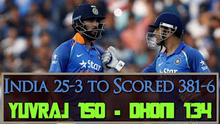 India 25-3 to Scored 381-6 - India vs England 2nd ODI 2017 Highlights