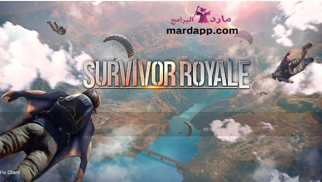 تحميل لعبة survivor royale للكمبيوتر والاندرويد