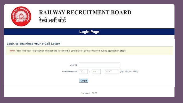 RRB+NTPC+Call+Letter