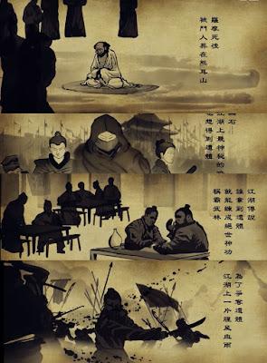 Kiếm Vũ (LT)