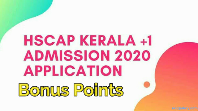 +1 Allotment | Plus One Allotment 2020 | What is Bonus Point