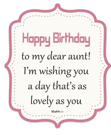 Birthday Messages SMS Quotes Status for Aunty in Hindi