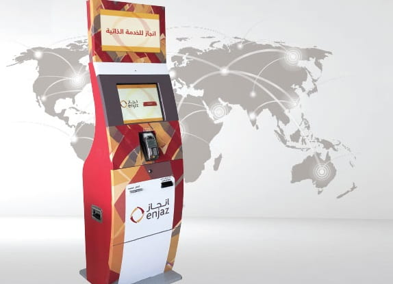 ENJAZ LAUNCHED SELF SERVICE MACHINE FOR SENDING REMITTANCES