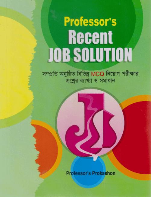 professors job solution pdf download