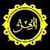 Al-Mu'izz