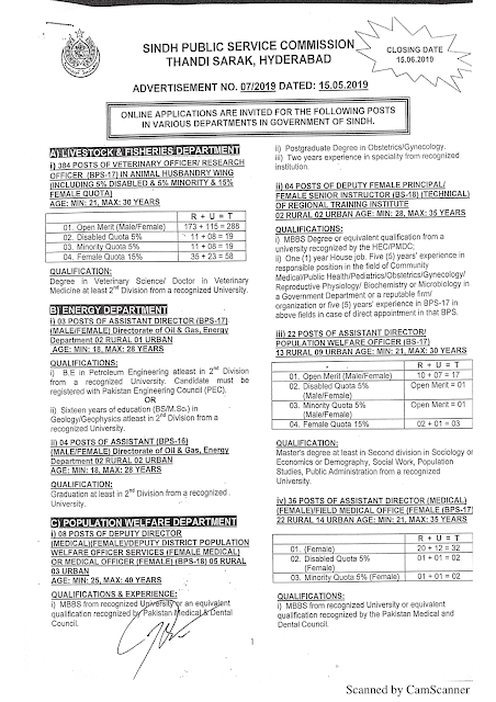 SPSC Advertisement 07/2019 Page No. 1/3
