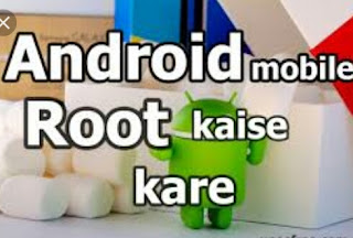 Android Mobail Root Or Unroot Kaise Kare Tips In Hindi