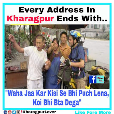 famous-kharagpur-meme