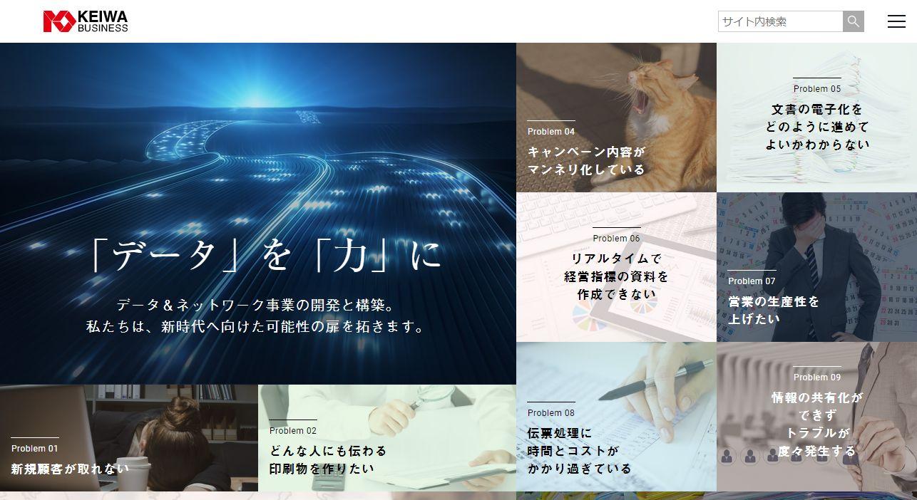 年金 広島 広域 センター 事務 日本 機構