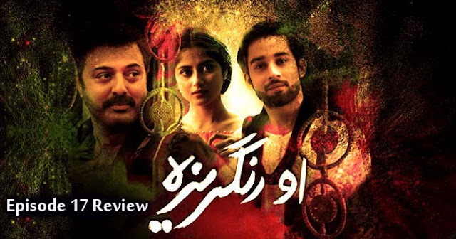 O Rangreza Episode 17 Review – An Awesome One!