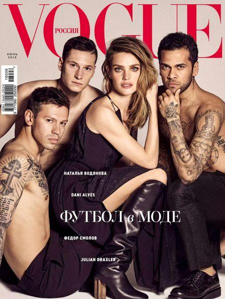 Читать онлайн журнал Vogue (№6 2018) или скачать журнал бесплатно