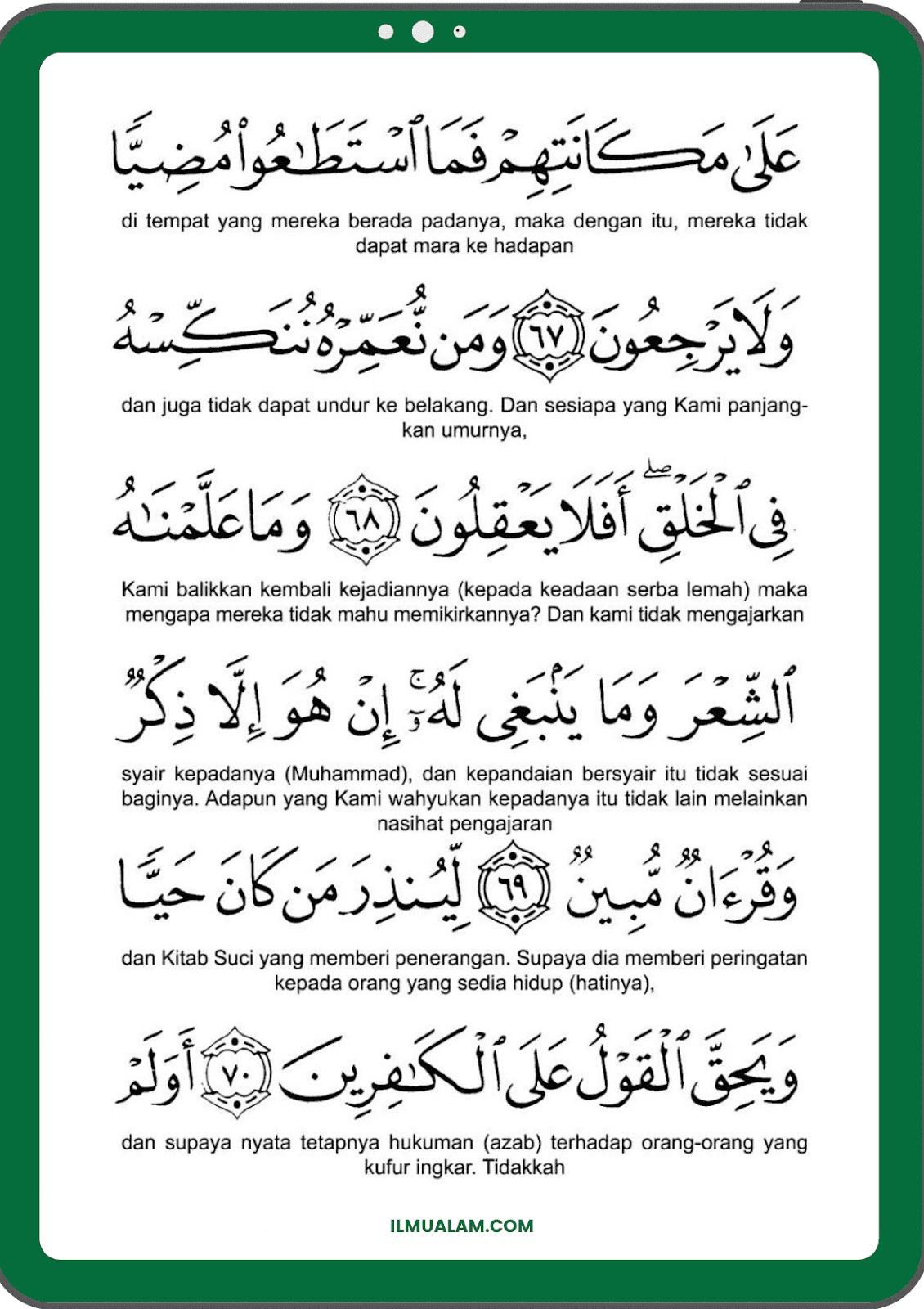 ayat daripada 67 sehingga 70