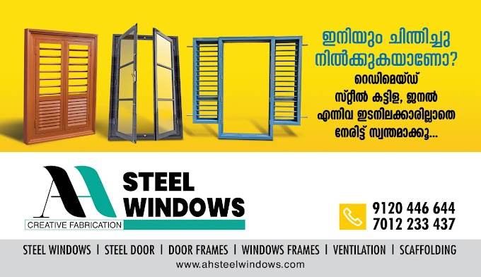 steel windows and doors kerala