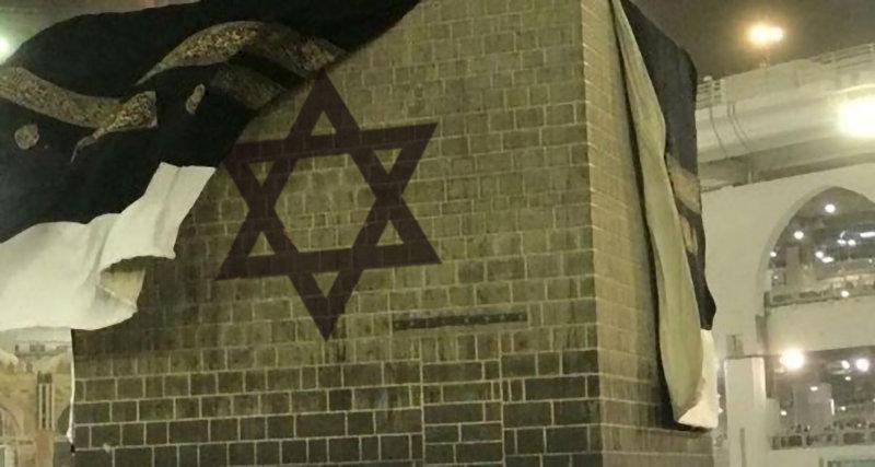 La Mecque, haut-lieu du sionisme.