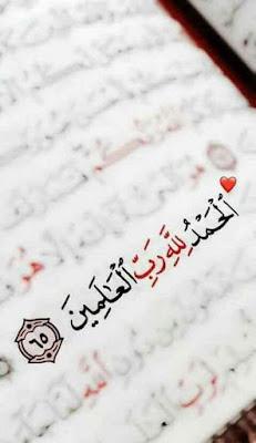 صور قرآن كريم جميلة