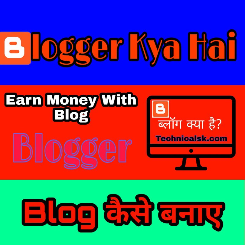 Online blog, online Earning, what is blog article, what is blog and its importance, what is blog style writing, what is blogging quora, what is blogging hindi, what is blog vs forum, what is blog malayalam, what is blog development, what is blog commenting in hindi, व्हाट इस ब्लॉग राइटिंग, what is blog meaning in malayalam, what is blog hosting control panel, what is blog in simple words, what is gardening blog, what is blog to, what is web 2.0 blog, व्हाट इस ब्लॉग, what is a blog and how do you make money from it, what is leadership blog, what is engineering blog, what is blog wiki, what is fcpa blog, व्हाट इस ब्लॉग एड्रेस, what is blog and its purpose, what is zendesk blog, 1what is a blog, what is blog and its purpose, what is blog vs forum, व्हाट इस ब्लॉग इन कंप्यूटर, what is quartz blog, What is a blog, bates family blog, blog where to start, blog with Google,