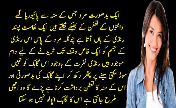 Painful Quotes of Manto Saadat Hasan Manto Quotes in urdu