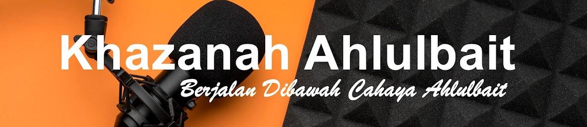 Khazanah Ahlulbait