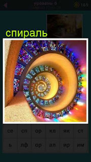 спиралевидная лестница вниз с цветными окнами 667 слов 6 уровень