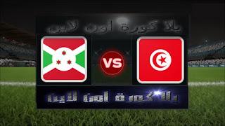 مشاهدة مباراة تونس وبوروندي على الهواء مباشرة على اتصال اليوم 17-6-2019 من مباراة ودية