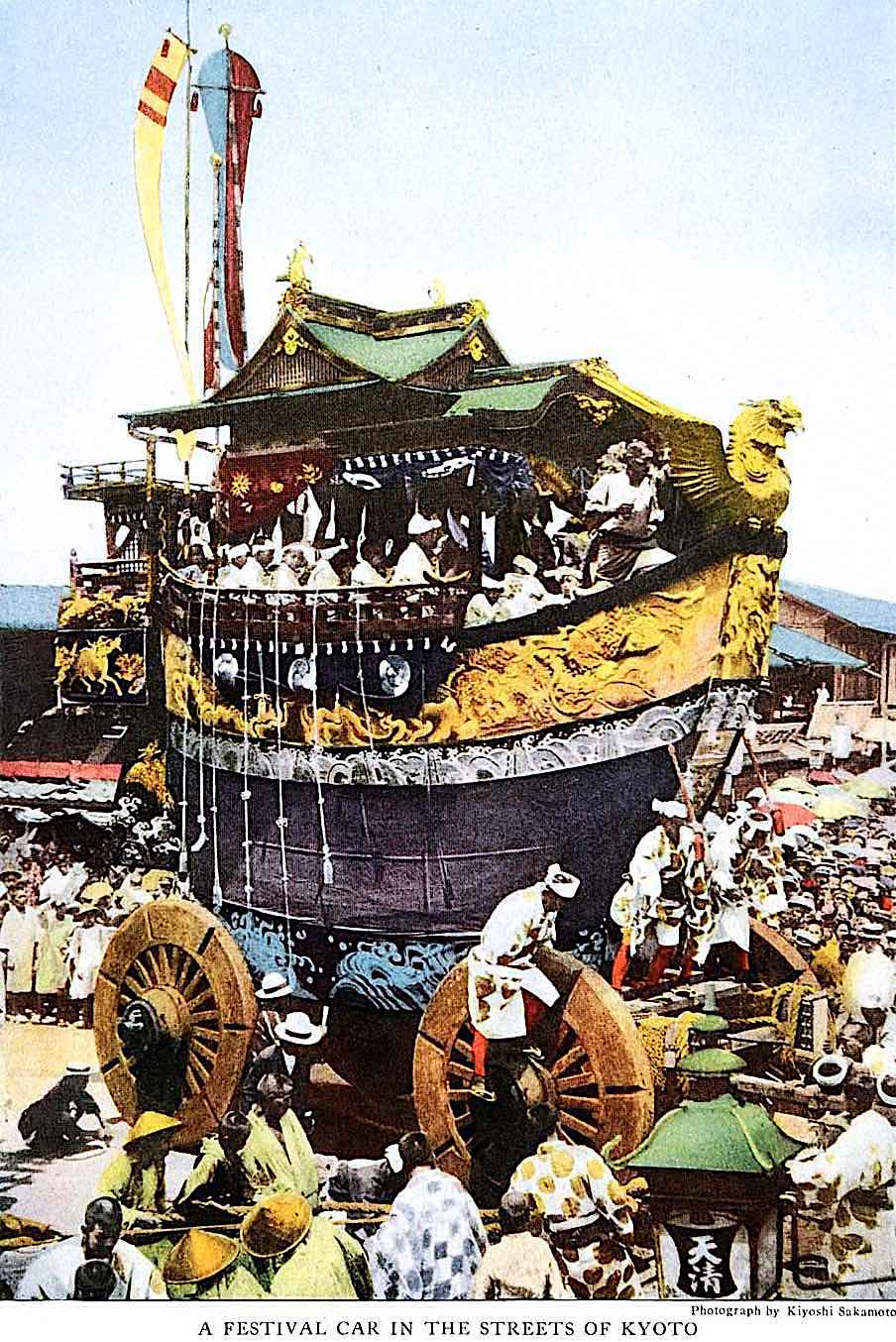 A festival car in the streets of Kyoto, a 1921 color tinted photograph