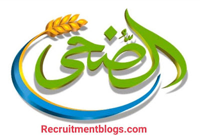 Food Safety Section Head At EL Doha  for food stuff industries