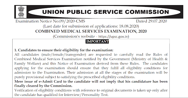 UPSC Combined Medical Service Exam 2020