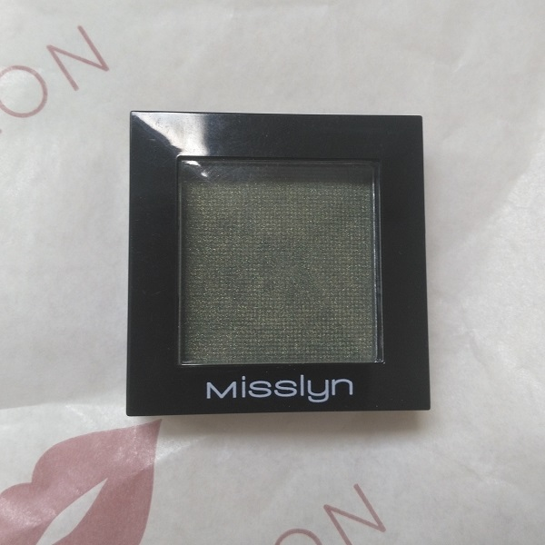 Misslyn Eyeshadow 96 picnic in the park (LE) Vorderseite