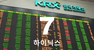 7 우량주 주식 투자방 : KRX:000660 하이닉스 주가 전망 투자 전략