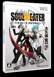 Só WBFS-: RSEJGD - Soul Eater Monotone Princess - Wii NTSC-J