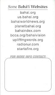 Некоторые сайты бахаи