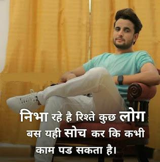 cute love status hindi,cute love status