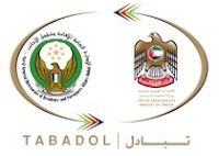 Tabadol service from Dubai Immigration