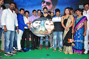 Rani Gari Banglow Audio Launch-thumbnail-10