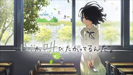 Review Anime Movie Kokoro ga Sakebitagatterunda