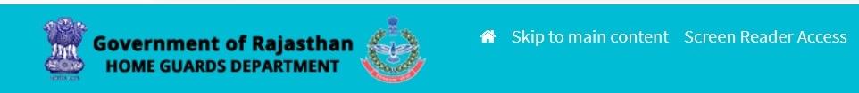 Rajasthan Home Guard Bharti 2020, Home guard bharti2020