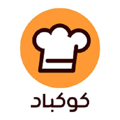 تحميل برنامج كوكباد Cookpad Inc UK للطبخ والحلويات مجانا للاندرويد والايفون