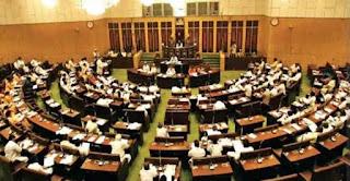 To repeal the AP Legislative Council….  ఎపి శాసనమండలి రద్దు చేయాలంటే....