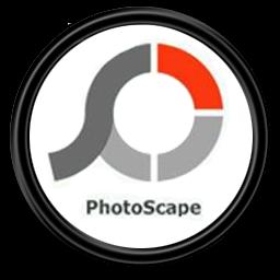 Photoscape 3.7 ücretsiz indir & Kurulum Videosu izle