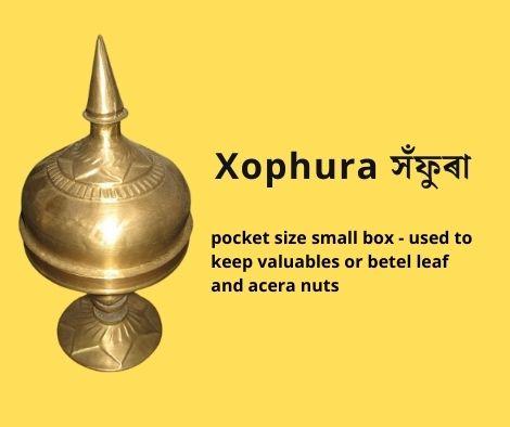 Xophura photo | Assamese Ancient items |