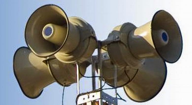Οι σειρήνες αεροπορικής επίθεσης θα ηχήσουν σήμερα στη Λάρισα