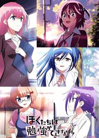 الحلقة 3 من انمي Bokutachi wa Benkyou ga Dekinai S2 مترجم