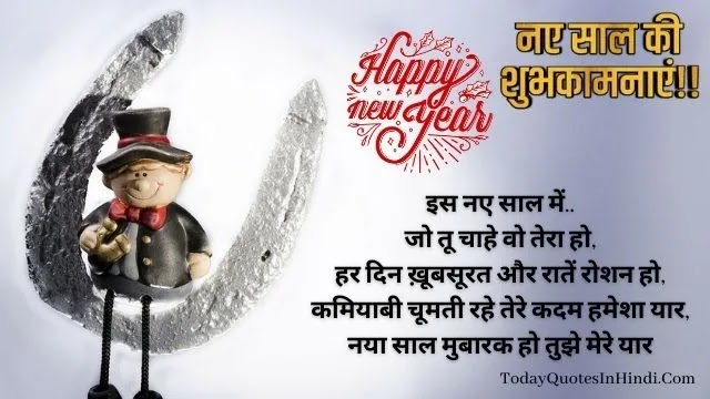 merry christmas and happy new year 2022   merry new year
