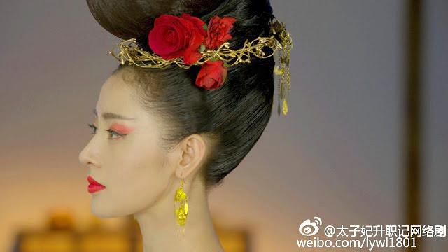 Go Princess Go Chinese network drama Crystal Zhang TianAi