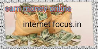 Online,earning,kaise,Kare