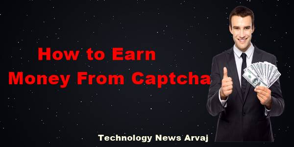 How to earn money from captcha